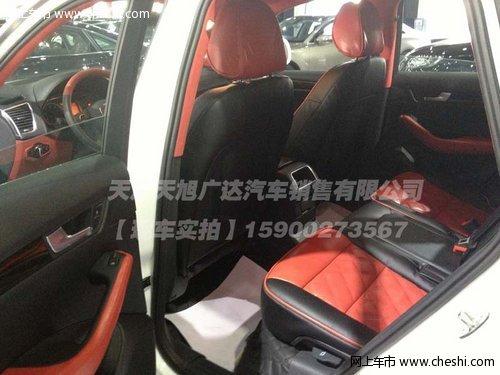 奥迪Q5个性选装版 天津港现车惊喜折扣