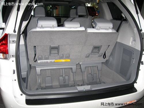 丰田塞纳报价 天津保税区现车年前最后让利价