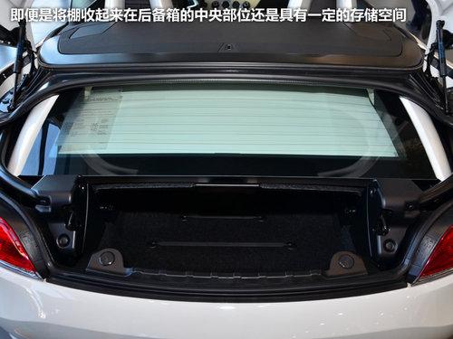 动力总成值40万 宝马Z4高低配车型解析