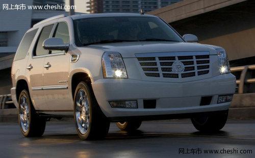 定义新SUV 解读凯迪拉克Escalade凯雷德