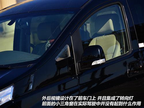 动力和舒适性都不错 试驾瑞风M5自动挡