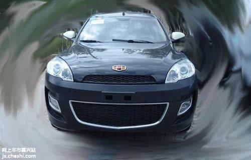 嘉兴吉利七座SUV车型 帝豪EX8即将上市高清图片