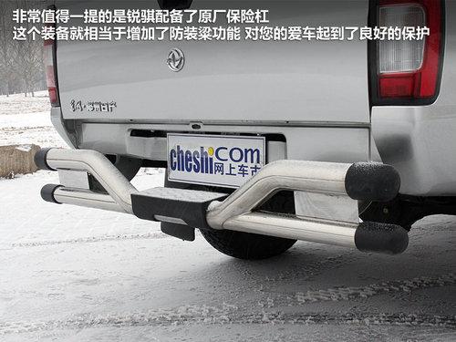 融入时尚元素 图解郑州日产-新锐骐皮卡