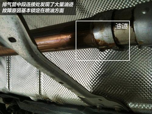 新途安1.4TSI引擎-喷油嘴漏油 故障解析