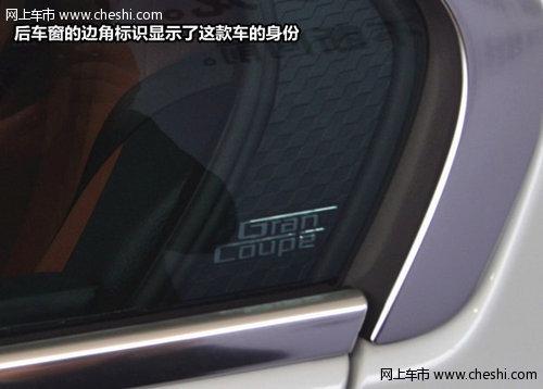 宝马640i四门轿跑南昌到店实拍