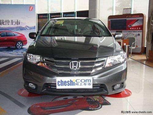宜昌购广本锋范钜惠3万元 少量现车