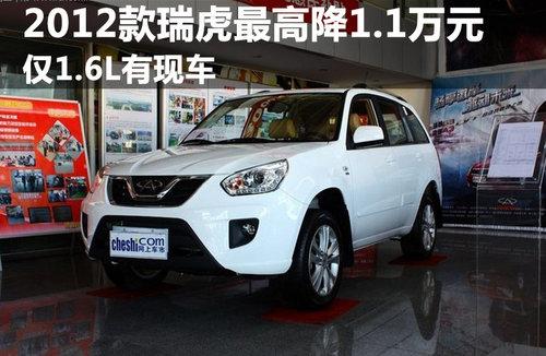 车辆的整体性能.对于一款售价在10万元左右的   ,受到消费者高清图片