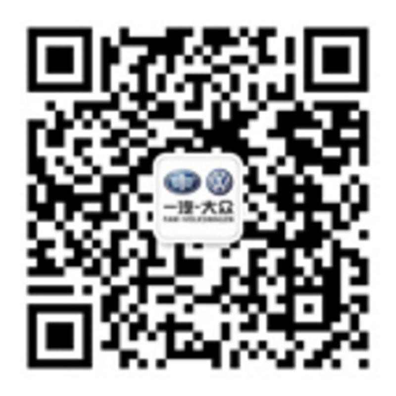 京山一汽大众 二手车置换补贴10000元 图片浏览高清图片