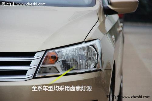 大众之上 静态实拍解析上海大众全新桑塔纳
