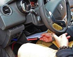 《你所关注的》标致3008-SUV储物便利性