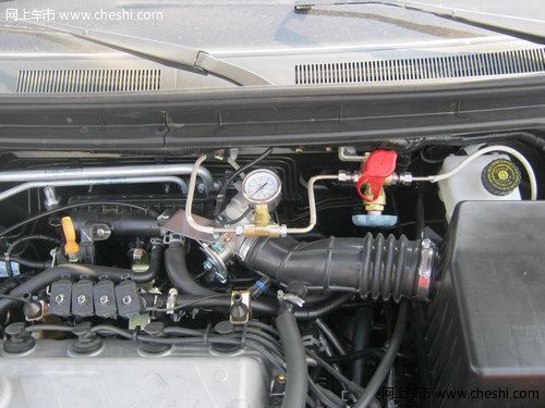 首付9999 奇瑞E5双燃料推全新贷款方案高清图片