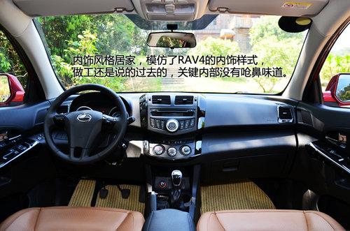 纯粹即本身 陆风X5六速手动挡车型试驾