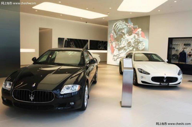 法拉利玛莎拉蒂 国内最大展厅盛大开业 图片浏览 -法拉利玛莎拉蒂 国