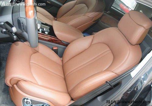 新款奥迪A8L促销 现车让利甩卖85.08万