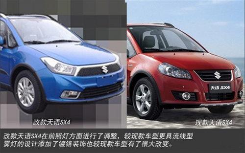 铃木新SX4将亮相上海车展 两代同堂销售