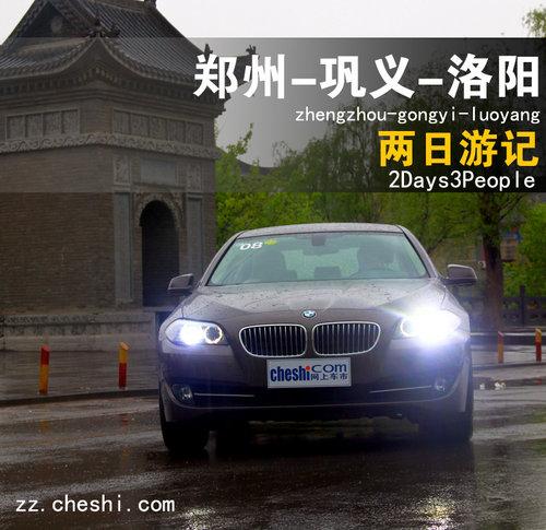 洛阳 巩义/【网上车市郑州站