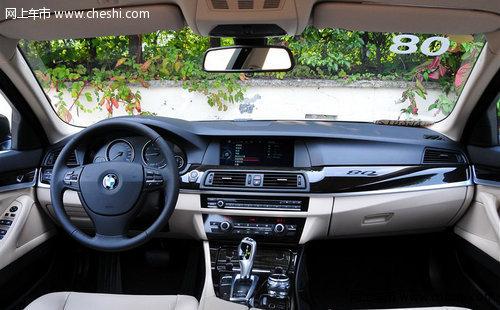 宝马525Li豪华版 天津国产现车给力打折图片