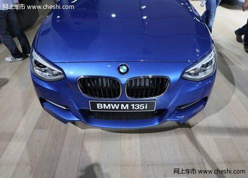 神秘力量 BMW M135i 登陆台州宝诚宝马_宝马M6_台州车市-网上车市