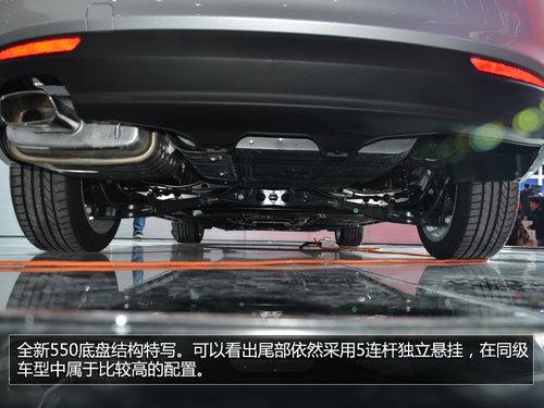 电子手刹+6速双离合 新荣威550车展实拍