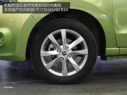 2.9万小型车 2013上海车展实拍众泰Z100