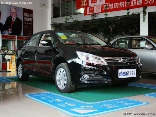 长春比亚迪速锐享惠民3千元 现车销售