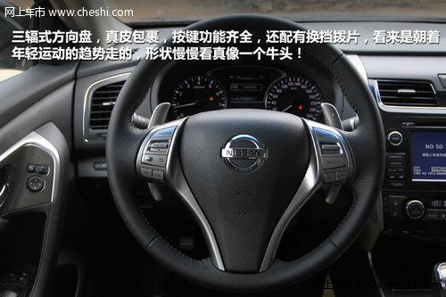 东风日产新世代天籁 内饰 天籁 海口车市图片