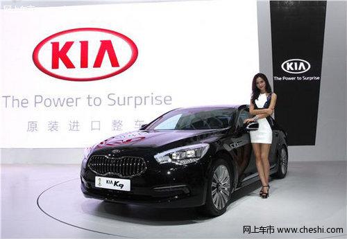 K9中国首发-改款凯尊等众车型重磅出击