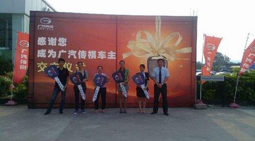 柳州恒通店举行首批传祺GA5 1.8T交车仪式