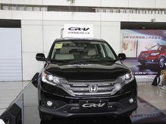 本田CR-V新两驱版上市 相同配置便宜1万