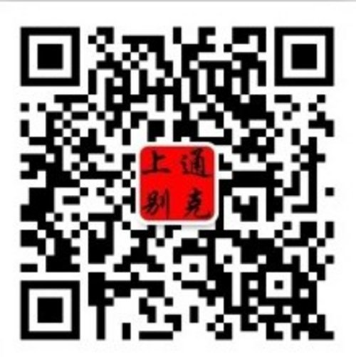 """上通别克""""惜油记""""—昂科拉车主招募中"""