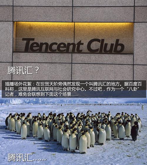 林志颖到场助威 捷豹文化之旅北京揭幕