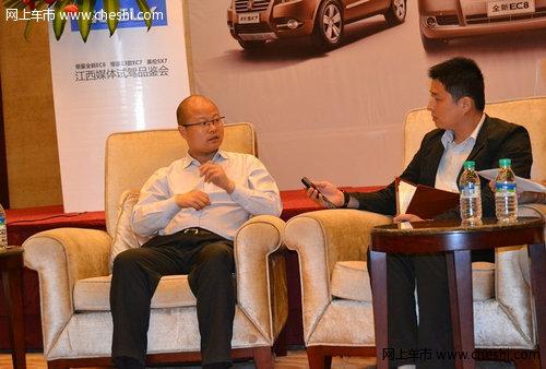 网上车市南昌站专访吉利销售副总南圣良