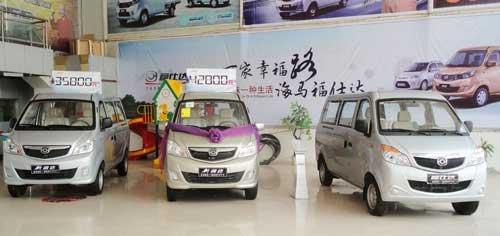 5日厂家特供 海马福仕达2.58万元起高清图片