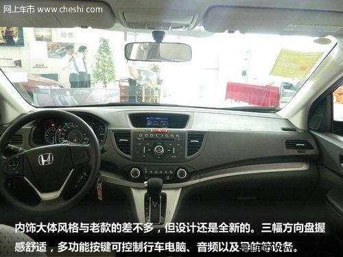 全新CR-V到店实拍 配置丰富实用性升级