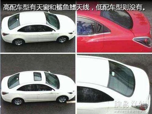 7月上市/预售8万 广汽传祺GA3信息曝光