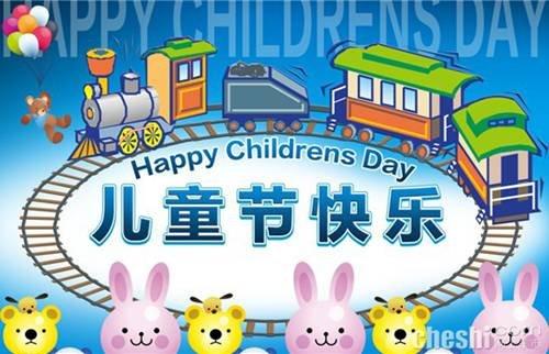 庆祝六一儿童节简笔画