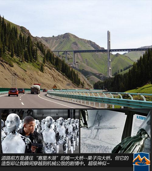 路虎发现无止境 寻找中国最美前线之旅