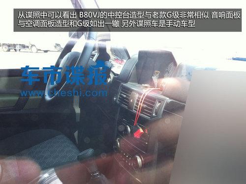 """北汽版""""奔驰G""""再曝光 车身造型有改变"""