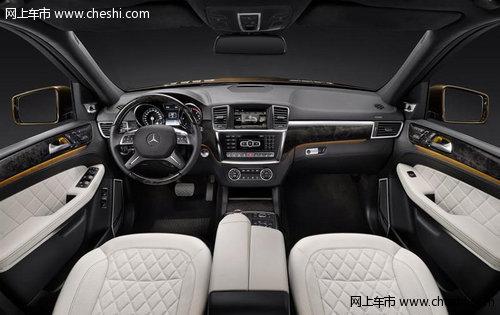 2013款奔驰GL350 天津现车底价优惠酬宾