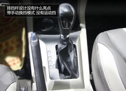 陆风X5城市SUV-8AT版 11月广州车展上市