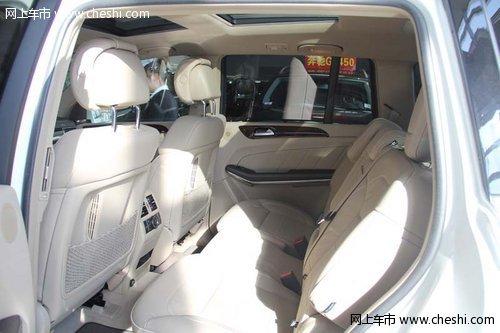 2013款奔驰GL550 天津港现车零利润促销
