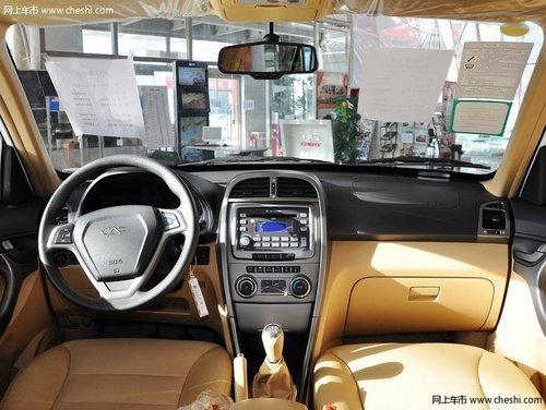 盘锦瑞虎全系优惠5000元 店内现车销售