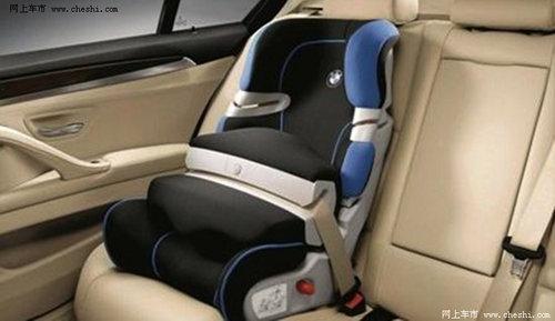 BMW儿童安全座椅 关注儿童关注未来高清图片