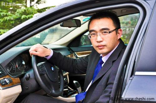 BMW之悦 用心承兑 专访徐州宝景总经理