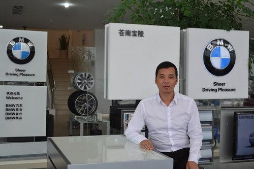 BMW进化论—苍南宝隆总经理郑国况专访