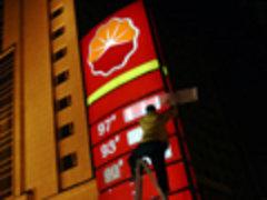 92号汽油涨价7分钱 月内油价遭两度调整