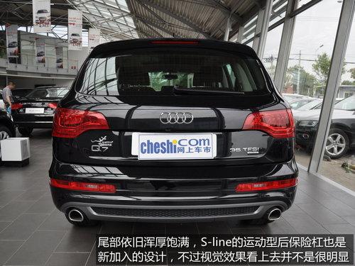 增加两款车型 2014款奥迪Q7运动版实拍