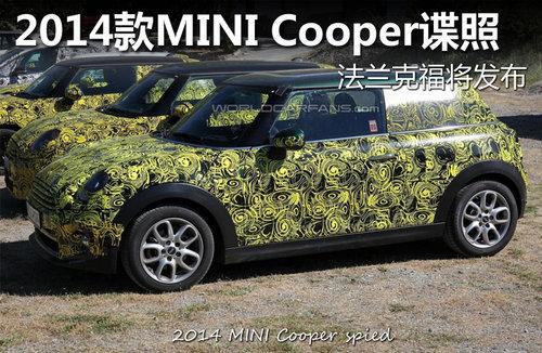 2014款MINI Cooper谍照 法兰克福将发布