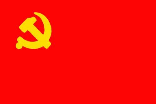 向党旗致敬手绘图