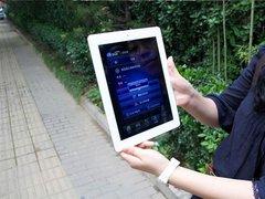 iPad与汽车互动 体验安吉星远程交互系统
